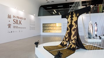 Contemporary art exhibition, Group Exhibition, In Praise of Silk: Fashion from China National Silk Museum Across Time 絲•賞 at HKDI Gallery, Hong Kong