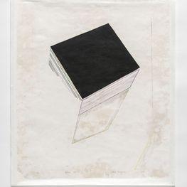 Suh Seung-Won contemporary artist
