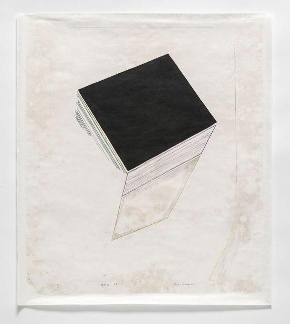 Simultaneity 69-K by Suh Seung-Won contemporary artwork
