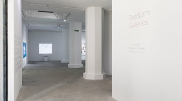 Contemporary art exhibition, Pang Tao, Lin Yan, A Material Lineage 時間譜:龐濤與林延 at Pearl Lam Galleries, Shanghai