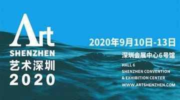 Contemporary art exhibition, Art Shenzhen at Beijing Commune
