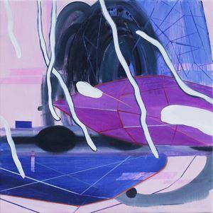 촉수와 꼭지점 by Hong Sejin contemporary artwork