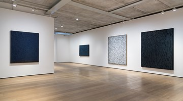 Contemporary art exhibition, Ha Chong Hyun, Solo Exhibition at Almine Rech, London