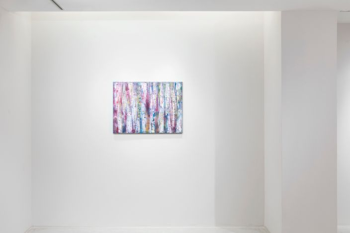 Exhibition view:Group Exhibition, Heaven and earth on the stroke, SETAREH,Düsseldorf (12–28 August 2020). Courtesy SETAREH.
