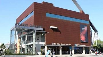 Arario Gallery contemporary art gallery in Cheonan, South Korea