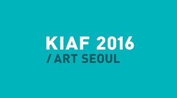 Contemporary art exhibition, KIAF 2016 / Art Seoul at Gallery Baton, Seoul