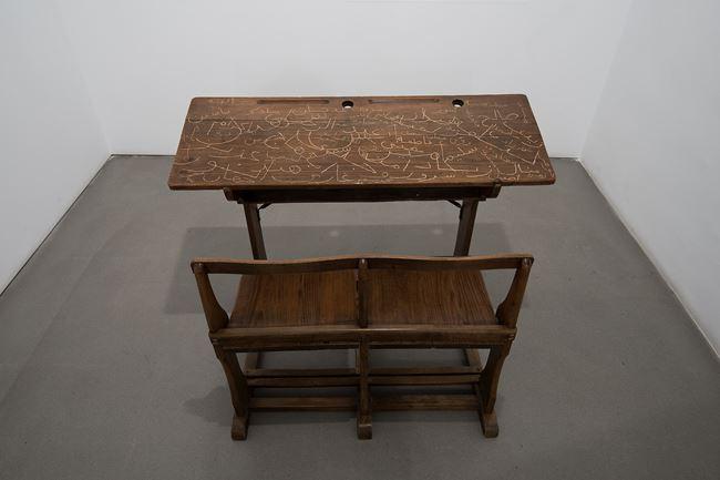 A School Desk by Nicène Kossentini contemporary artwork
