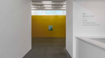 Contemporary art exhibition, Xie Qi, The Summer Heat Has Been Gone For Years at Galerie Urs Meile, Beijing, China
