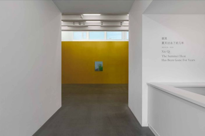 Exhibition view: Xie Qi, The Summer Heat Has Been Gone For Years, Galerie Urs Meile, Beijing (28 August–24 October 2021). Courtesy Galerie Urs Meile.