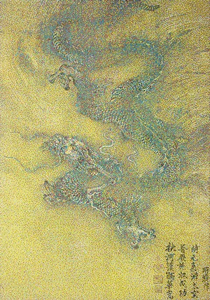 CMYK—Southern Song Chen Rong Picture of Dragon CMYK—南宋 陈容 龙图 by Yang Mian contemporary artwork