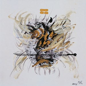 Lion with Sword in Mouth SP23 獅子啣劍 SP23 by Hsia Yan contemporary artwork