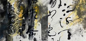 Collage to juxtapose by Chui Tze-Hung contemporary artwork painting, works on paper, drawing
