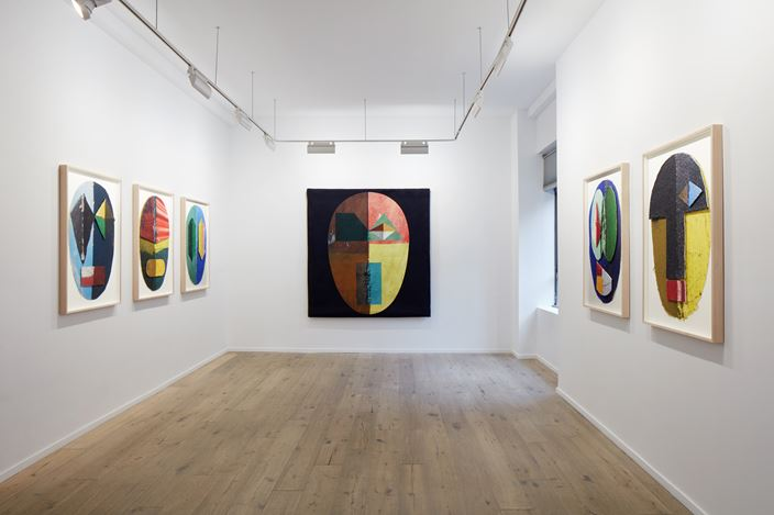 Exhibition view: Alexandre Arrechea, Corners, Galeria Nara Roesler, New York (27 February–13 April 2019). Courtesy Galeria Nara Roesler.