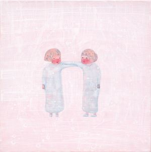 The Child in you Will Keep You Company When You Grow Up by Lo Chiao-Ling contemporary artwork