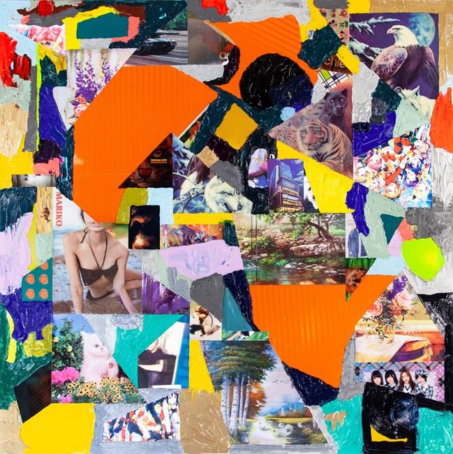 ZONES (Mountain) #1 by Teppei Kaneuji contemporary artwork