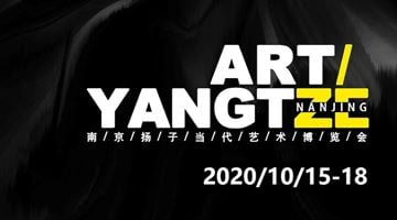 Contemporary art exhibition, Yangtze Art Fair 2020 at Asia Art Center, Taipei