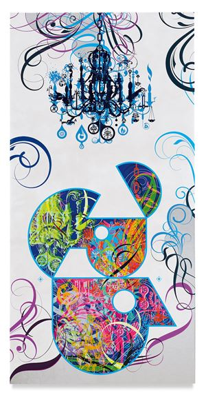 Mindscape 28 by Ryan McGinness contemporary artwork
