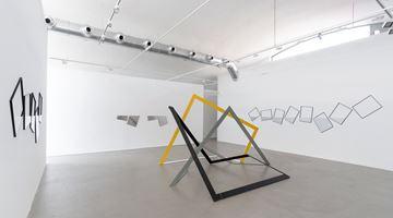 Contemporary art exhibition, Grazia Varisco, Hosting Space at M77, Milan