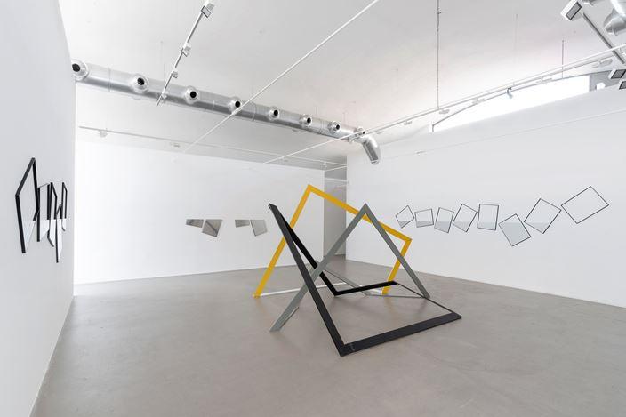 Exhibition view:Grazia Varisco, Hosting Space, M77, Milan (19 November–29 February 2019). Courtesy M77. Photo: Lorenzo Palmieri.