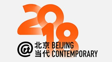 Contemporary art exhibition, Beijing Contemporary EXPO 2018 at Tang Contemporary Art, Beijing