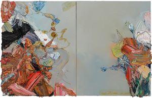Physical Distance (Jarak) by Erizal As contemporary artwork