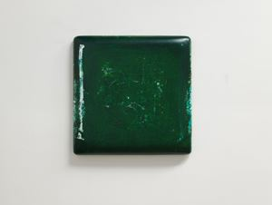 Pond of Pellucid Green 映渌池 by Su Xiaobai contemporary artwork
