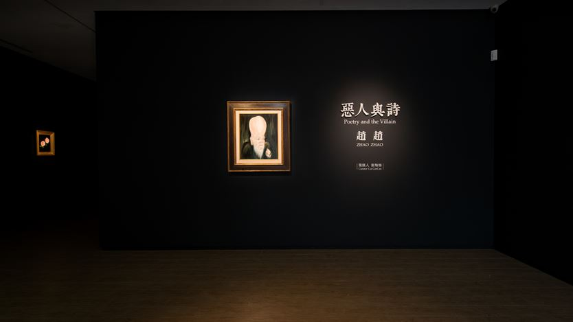 Exhibition view: Zhao Zhao, Poetry and the Villain 惡人與詩, Lin & Lin Gallery, Taipei (15 January–29 February 2020). Courtesy Lin & Lin Gallery.