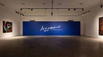 Contemporary art exhibition, Dia Al-Azzawi, The Lebanon Works at Meem Gallery, Dubai