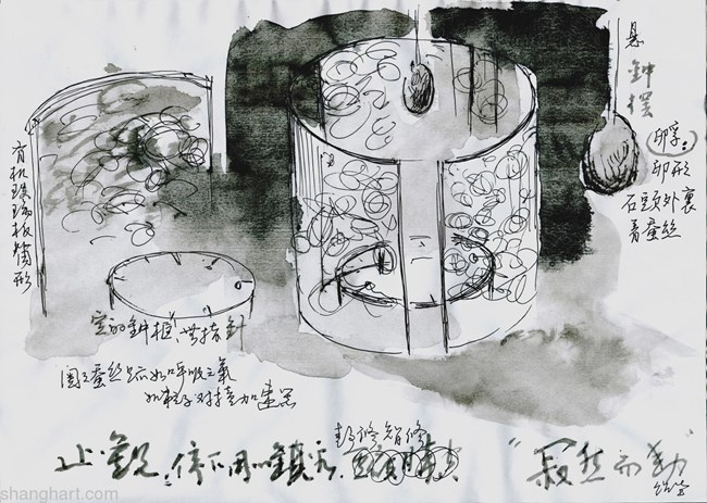The Script of the Work 'A Move in Silence' by Liang Shaoji contemporary artwork