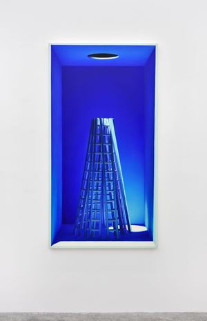 The Hope Monument by Mehdi Ghadyanloo contemporary artwork
