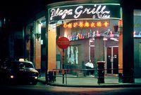 'Plaza Grill', HK:PM, Wan Chai, Hong Kong by Greg Girard contemporary artwork photography, print