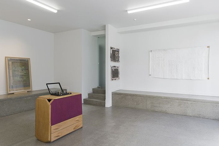 Exhibition view: The Estate of L. Budd, (thoughts) the world today, Hamish McKay Gallery (9–28 April 2021). Courtesy Hamish McKay Gallery, Wellington.