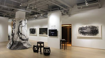 Contemporary art exhibition, Shen Aiqi, Painting with Qi: Shen Aiqi at Hanart TZ Gallery, Hong Kong