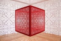 Shimmering Mirage [red] by Anila Quayyum Agha contemporary artwork sculpture