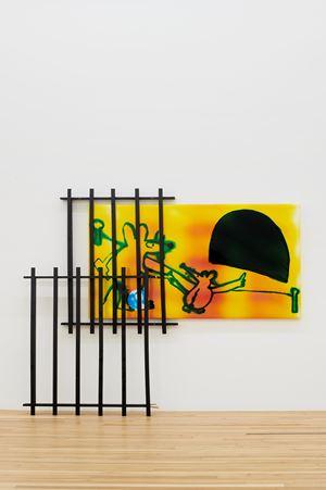 Are We Home by Hadi Fallahpisheh contemporary artwork