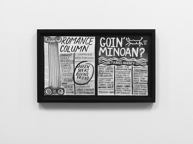 Romance Column by Mary Reid Kelley contemporary artwork