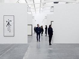 Elmgreen & Dragset create a fictional art fair in Beijing