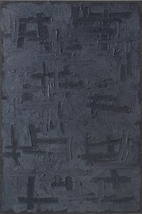 Conjunction 97-002 by Ha Chong-Hyun contemporary artwork painting, works on paper