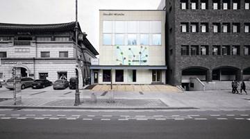 Gallery Hyundai contemporary art gallery in Seoul, South Korea
