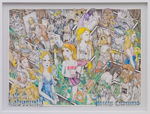 The Life is a Labyrinth by Koichi Enomoto contemporary artwork