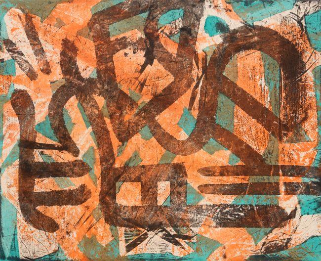 Mynah by Sojung Lee contemporary artwork