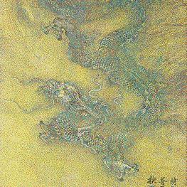 Yang Mian