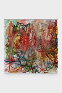 UPA Swipe Vista by Aaron Garber-Maikovska contemporary artwork painting
