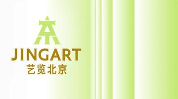 Contemporary art art fair, JINGART 2021 at David Zwirner, 19th Street, New York, USA