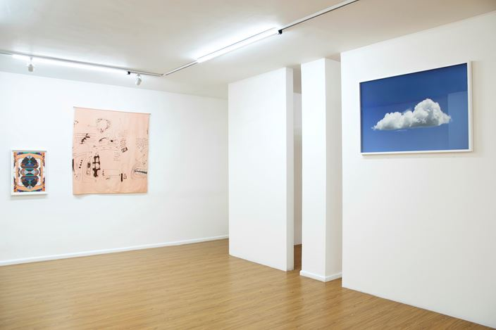 Exhibition view: Group Exhibition,NO HAY TIEMPO (There is no time), FORO.SPACE,Bogota (28 November 2020–6 February 2021). Courtesy FORO.SPACE.