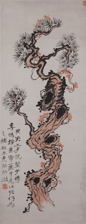Pine 《癸亥松樹》 by Xi Zeng contemporary artwork