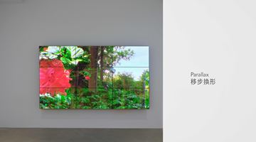 Contemporary art exhibition, Group Exhibition, Parallax at David Zwirner, Hong Kong