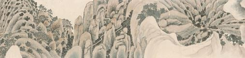 The Scroll of Chaya Mountain by Liang Shuo contemporary artwork 3