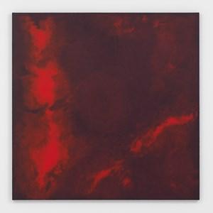 Eros by Shirazeh Houshiary contemporary artwork