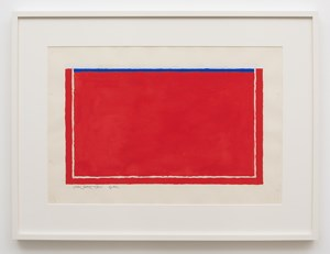 Frame by Jiro Takamatsu contemporary artwork